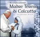 Giovanni Paolo II Madre Teresa