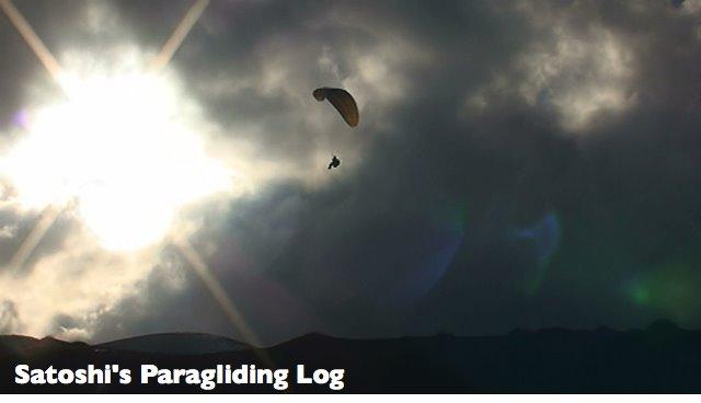 Satoshi's Paragliding Log