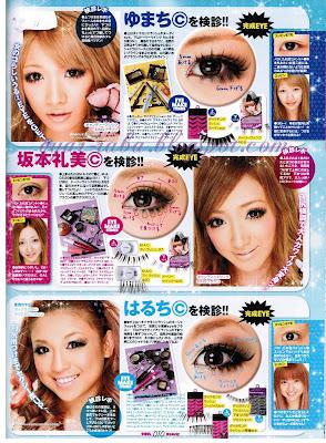 http://1.bp.blogspot.com/_uTWoldo53s4/S8iCSVs1ILI/AAAAAAAAAoU/sUC7UUYEVMM/s1600/egg+beauty+spring+%285%29+yumachi+remi+haruchi.jpg