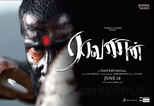 Raavanan (2010) 1080p ~ HQ Upscaled Rip ~ E Subs Single Link | 4.36 GB | Ayngaran Raavanan%25E2%2580%258C%25E2%2580%258C_tamil_movie_posters_wallpapers_stills_photos_pics