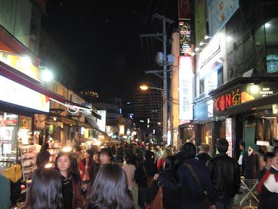 Hongdae street scene