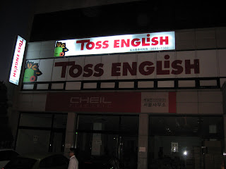 TOSS ENGLISH - well, with English like this, we might as well!