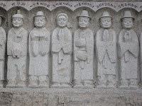 Memorial to 1866 Martyrs, detail