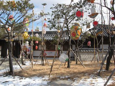 Seoul Seollal Festival, Namsangol Village, lanterns