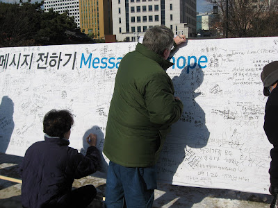 Seoul Seollal Festival, Namsangol Village, my message of hope