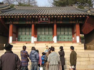 Shrine enclosing concubine's spirit tablet at Chilgung