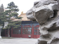 Zhongshan Park, another agle of Green Cloud Rock