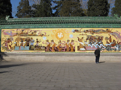 Mural of Ritual Sacrifice to the Sun, Ritan Park