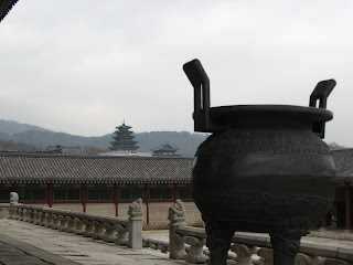 Detail of Geunjeongjoen
