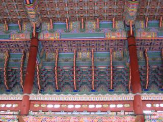 Detail of Geunjeongjoen