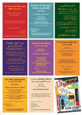 πολύγλωσση αφίσα 13 αντιρτσιστικο φεστιβαλ