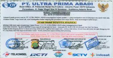 kupon tango tuk blog kampanye damai pemilu indonesia 2009-kertas