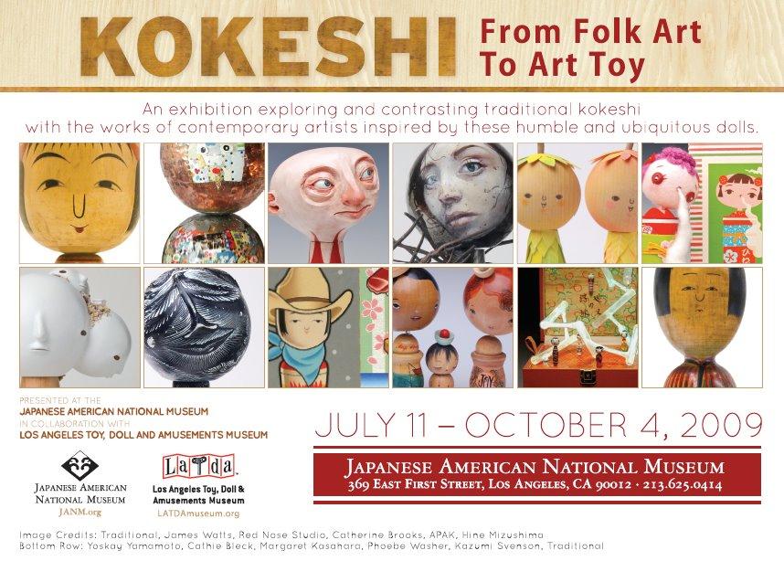 [Kokeshi+show+image.jpg]
