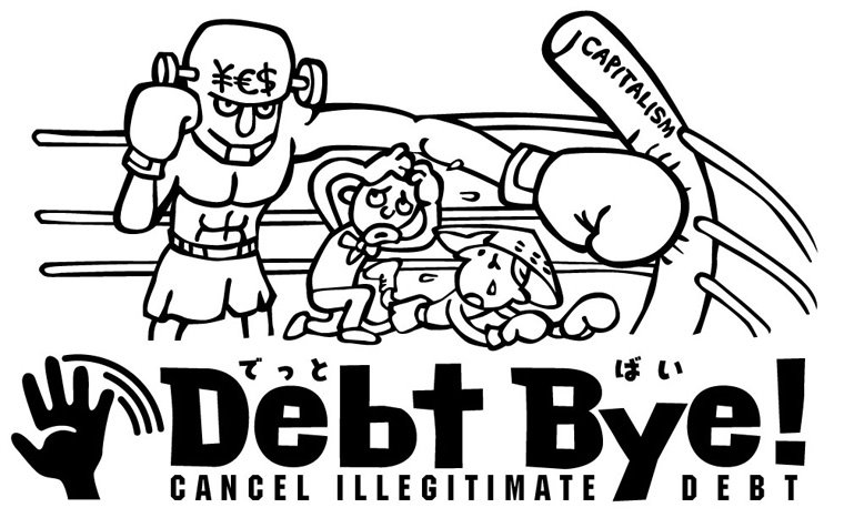 でっとばいBlog: Change Illegitimate Debt