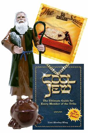 [Passover_CoolJew_Giveaway_low.jpg]