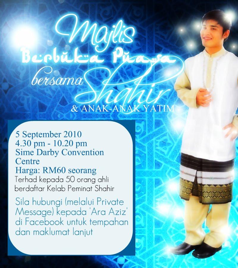 MAJLIS BERBUKA PUASA SHAHIR FC Majlisshahir_copy2