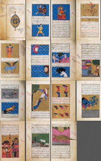 pages from acaibul mahlukat