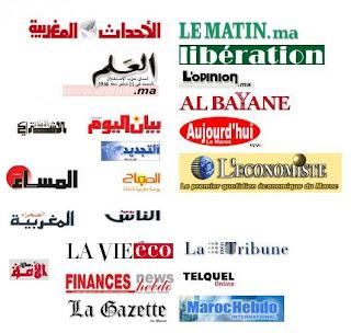 Journaux médias maroc Al Massae Al Ahdath