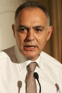 Salah-Eddine Mezouar ministre de l'économie Maroc