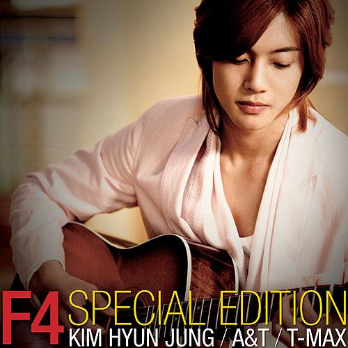 KIM HYUN JOONG MV's Coverwrw