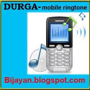 Mobile massage tone free download