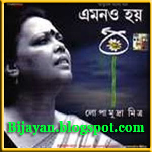 Download image Lopamudra Mitra Songs Download PC, Android, iPhone and ...