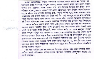 essay on rabindranath tagore in bengali essay on rabindranath hindi essay on rabindranath tagorerabindranath tagore poems