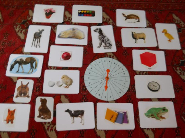 משחקים לטיפוח המודעות הפונולוגית, הכרת האותיות, העשרת אוצר המילים והידע.