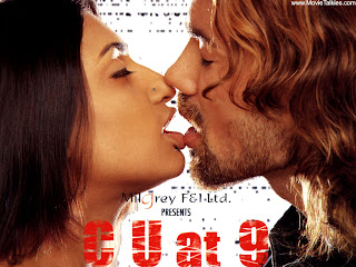 C U at 9 (2005 - movie_langauge) - Isaiah, Shweta Konnur