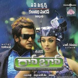 http://1.bp.blogspot.com/_ufD-Pz7nA4U/TIk5e3H2CaI/AAAAAAAALKM/naxRNihfVA0/s400/Robo+(2010)+Telugu+mp3.jpg