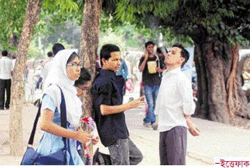 eve teasing in bangladesh essay Eve-teasing is a euphemism used throughout south asia, which includes india, pakistan, bangladesh and nepal for public sexual harassment or molestation of women by men, where eve alludes to the very first woman, according to the biblical creation story.