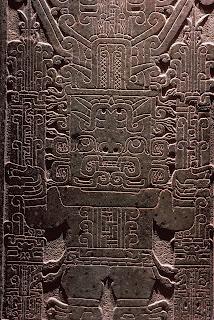 Chavin Raimondi stone