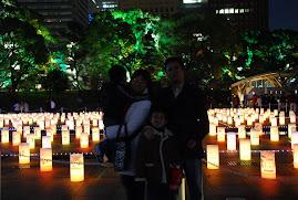 Lightopia 2008, Tokyo