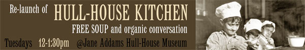 Hull-House Kitchen