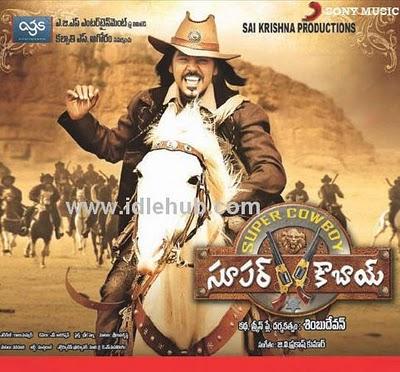 Super Cowboy Full Movie, Watch Super Cowboy Film on Hotstar