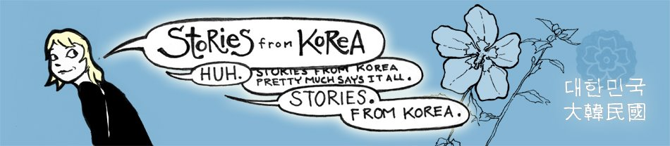 Stories From Korea