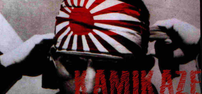 Gloriosa Unión Kamikaze