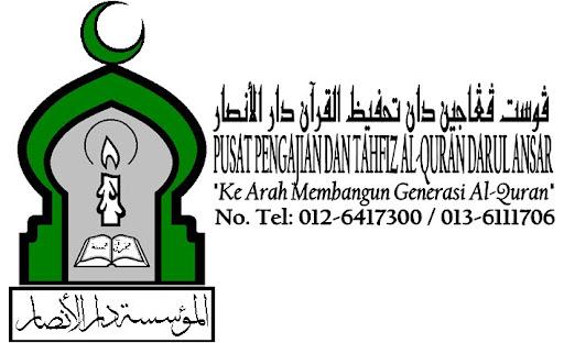 PUSAT PENGAJIAN DAN TAHFIZ AL-QURAN DARUL ANSAR
