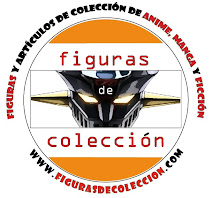 FIGURASDECOLECCION.NET