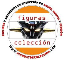 FIGURASDECOLECCION.NET