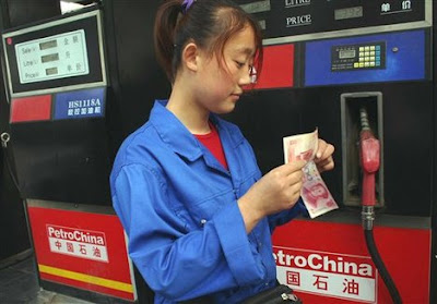 PetroChina Gas Pumps
