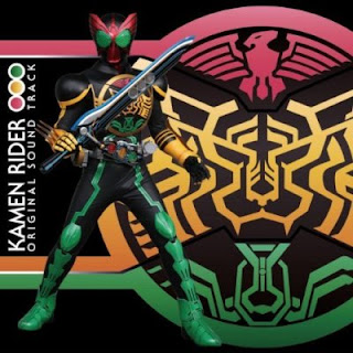 Kamen rider ooo anything goes single