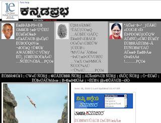 Kannada Prabha epaper - Read Kannadaprabha Newspaper Online