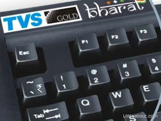 TVS Bharat Keyboard with Indian Rupee Symbol launched