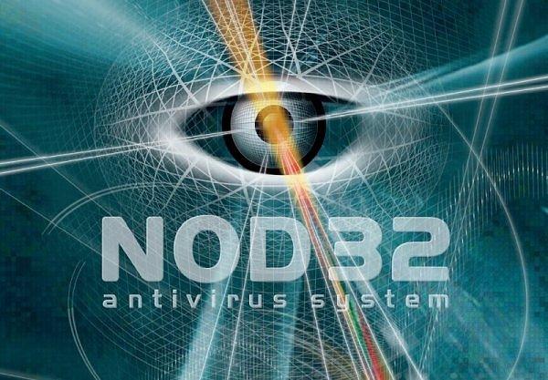 Eset nod 32 antivirus 4 (nombres de usuario y contraseña)