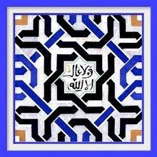 Información sobre Islam