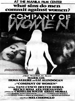 watch Company of Women pinoy movie online streaming best pinoy horror movies