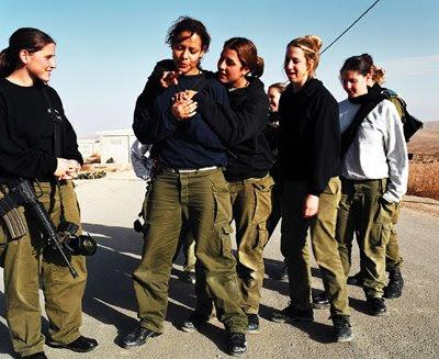 Belas militares de Israel