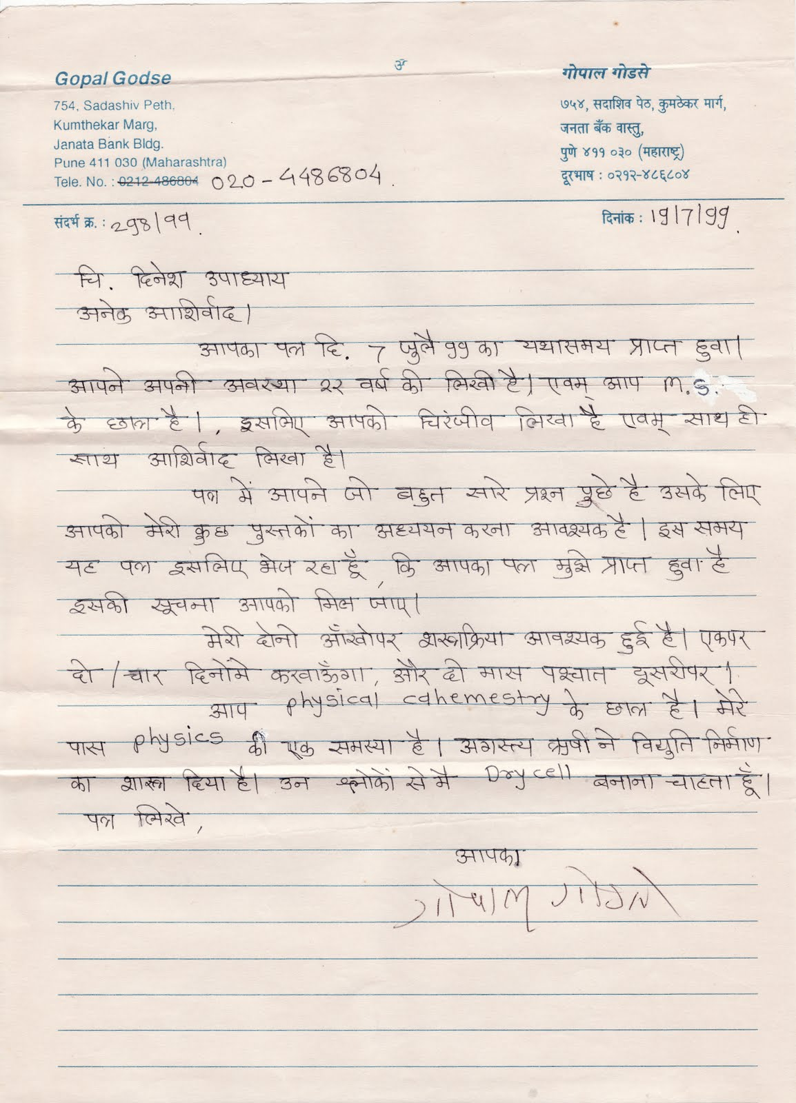 Gopal Godse The Most Infamous Conspirator In Assassination Of Mahatma Gandhi His Handwritten Letter