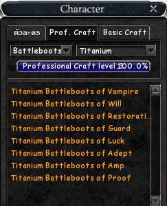 Titanium battleboots